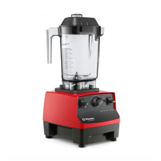 Vitamix Drink Machine Advance + โถ 1.4L (New Model) - ไฟ 220V เหมาะสำหรับธุรกิจ