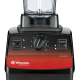 Vitamix Vita Prep3 (Prep 3) พร้อมโถ 2 ลิตร ปั่นละเอียดใบมีดพิเศษ - 220V