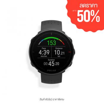 (สินค้าตัวโชว์) Polar Vantage M - นาฬิกา GPS มัลติสปอร์ต ระดับนักกีฬา
